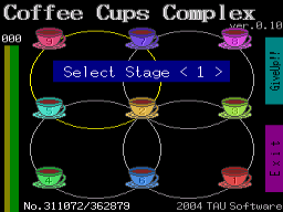 「Coffee Cups Complex」−起動直後−